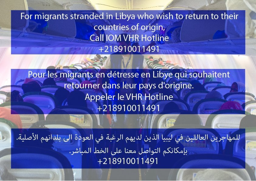 The IOM hotline number for voluntary return from Libya  Credit IOM