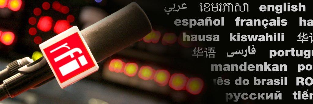 RFI |Les jeunes de Yélimané sont à l'initiative de la création de cette radio. (Cliquez sur l'image pour lancer l'audio)