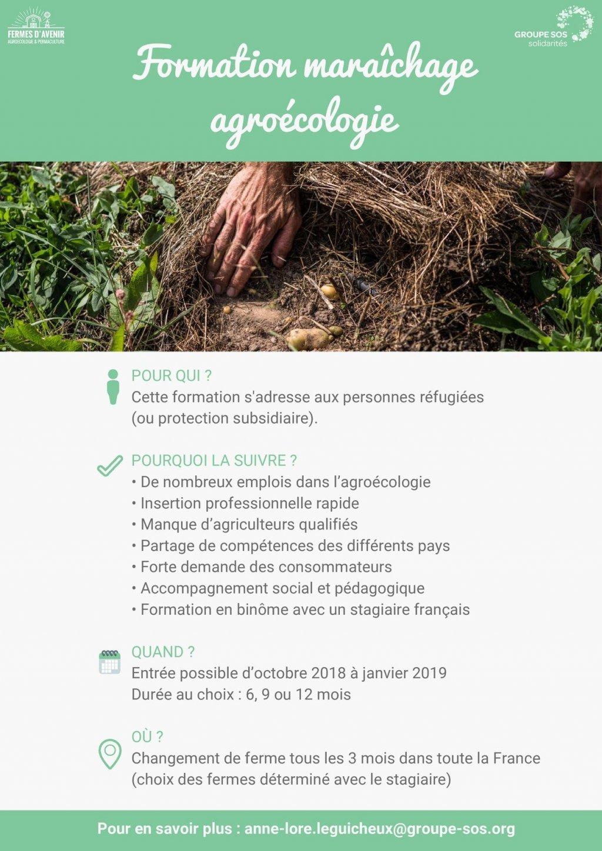 رهنمای برنامه آموزش کشاورزی برای پناهندگان