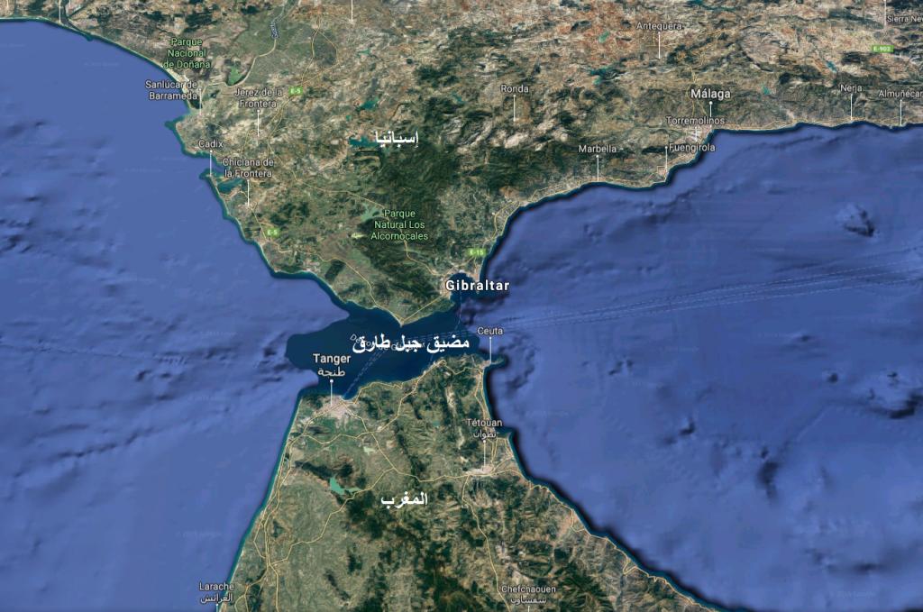 حوالي 200 مهاجر حصيلة عمليات إنقاذ متعددة لخفر السواحل الإسباني