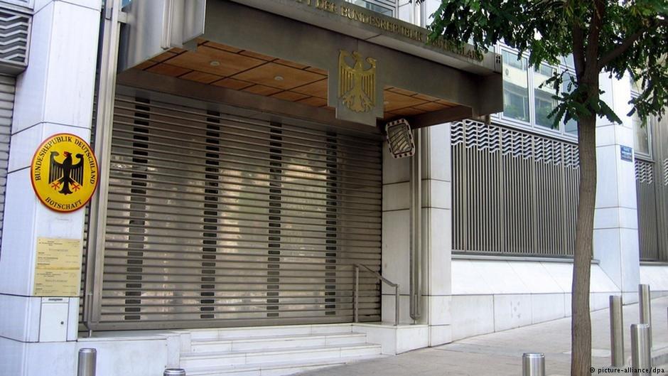 السفارة الألمانية في العاصمة اليونانية أثينا