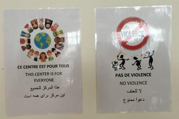 Affichette placardée dans le centre MSF. Crédit : Sarah Leduc