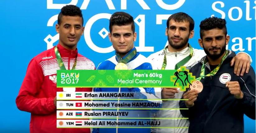Screen Shot from Youtube Helal Al-Hajj receives bronze