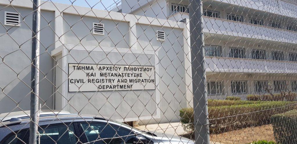Le Dpartement du Registre civil et de la Migration  Nicosie Crdit  Anne-Diandra Louarn  InfoMigrants