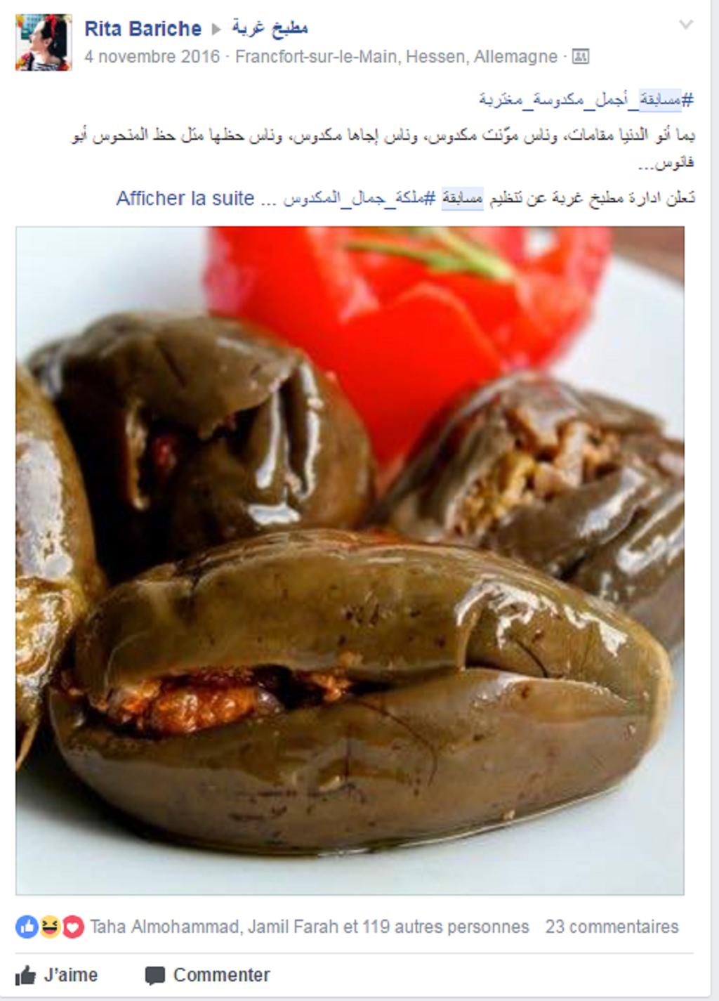 """صورة ملتقطة من مجموعة """"مطبخ غربة"""" على """"فيس بوك"""""""