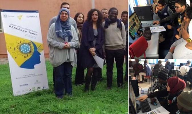 """ansa / مهاجرون يشاركون في ورشة عمل لمدة ثلاثة أيام في تونس. المصدر: """"بيس آب"""""""