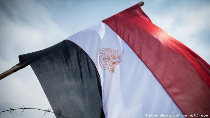 العلم المصري. أرشيف