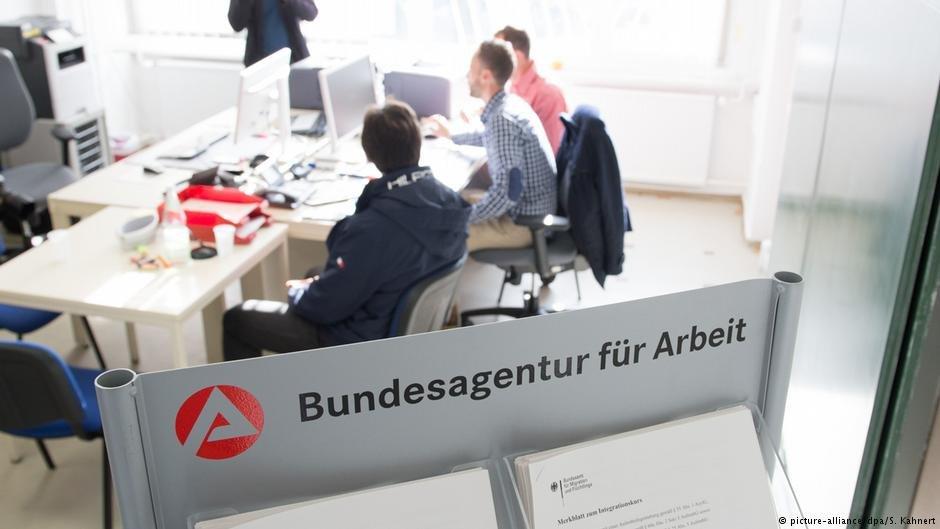 یکی از شعبات مرکز کاریابی در آلمان