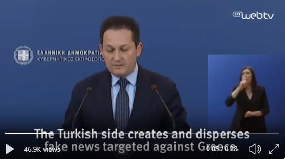 Stelios Petsas Greek government spokesperson on Twitter March 4 2020