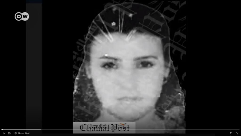 حكاية حياة شابة مغربية مقتلها أفجع المغاربة
