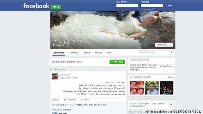 مجموعة للتوسط في تزويج السوريين على الفيسبوك