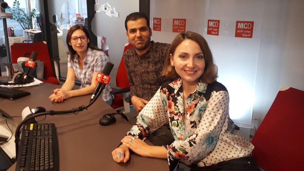 الفنانة لين أديب مع رضا جودي وغادة الخليل (مونت كارلو الدولية)