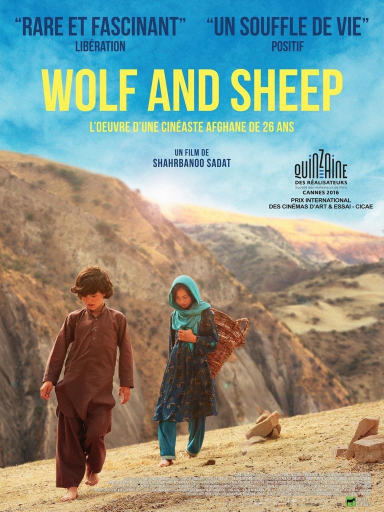 """فیلم گرگ و گوسفند ( ۲۰۱۶)، نخستین فیلم شهربانو سادات در فرانسه  جایزه """"هنر سینما"""" را به دست آورد."""