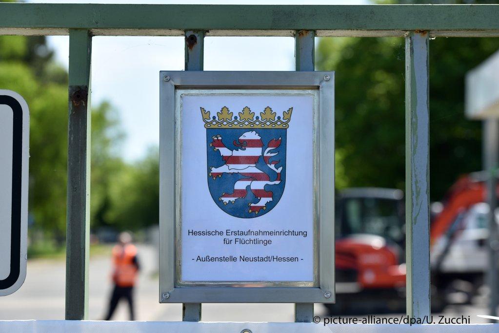 Migrant reception center in Neustadt, Hesse | Photo: picture-alliance/U. Zucchi