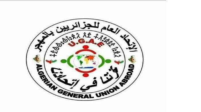 شعار الاتحاد العام للمهاجرين الجزائريين