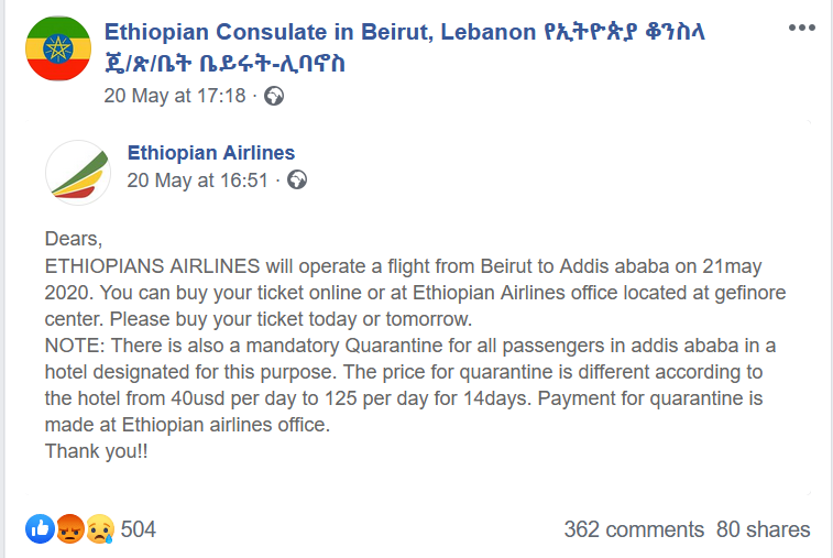 A screenshot of the Ethiopian Consulate in Beiruts Facebook page which announces where citizens can register to buy a ticket to return home  Source Screenshot Facebook page of the Ethiopian Consulate in Beirut