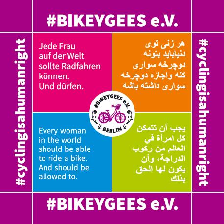 cyclingisahumanright campaign  Photo credit BIKEYGEES eV