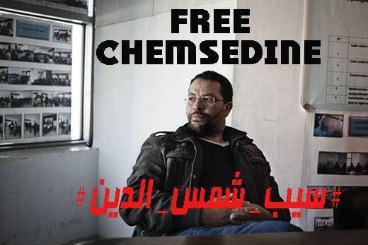 Affiche de soutien au pêcheur écroué Chamseddine Bourassine, diffusée sur les réseaux sociaux. Crédits : Anis Belhiba/Facebook