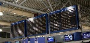 مطار أثينا الدولي. أرشيف
