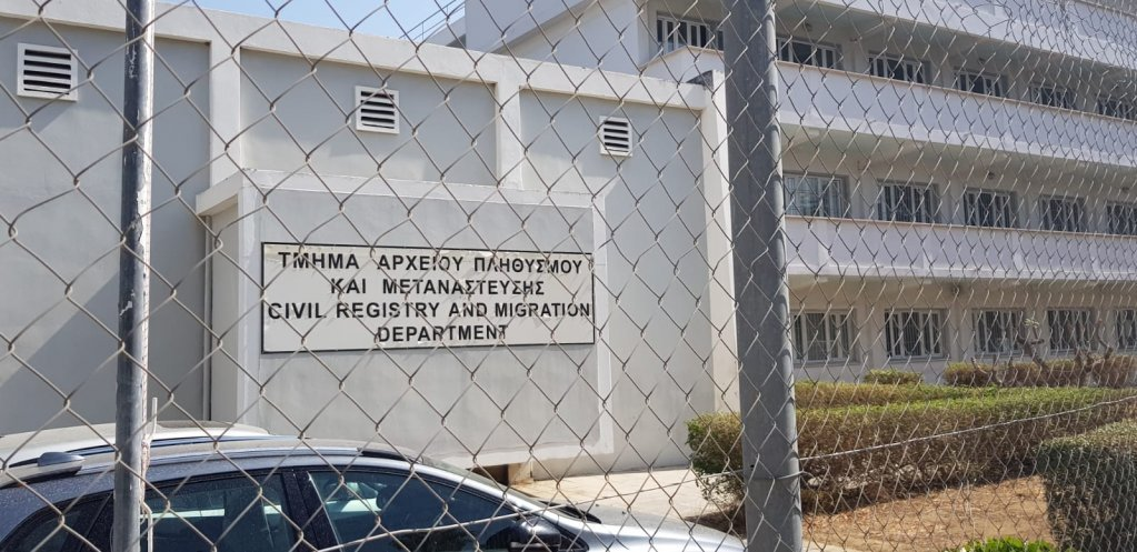 The Civil Registry and Migration Department in Nicosia  Photo  Anne-Diandra Louarn  InfoMigrants