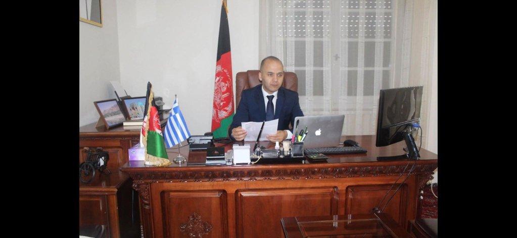 سفارت افغانستان در یونان