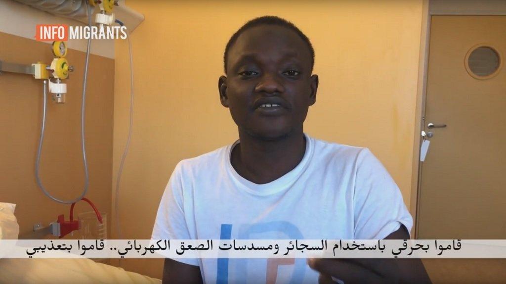 موديبو، مهاجرر من مالي وصل مؤخرا إلى فرنسا. الصورة مأخوذة من الفيديو