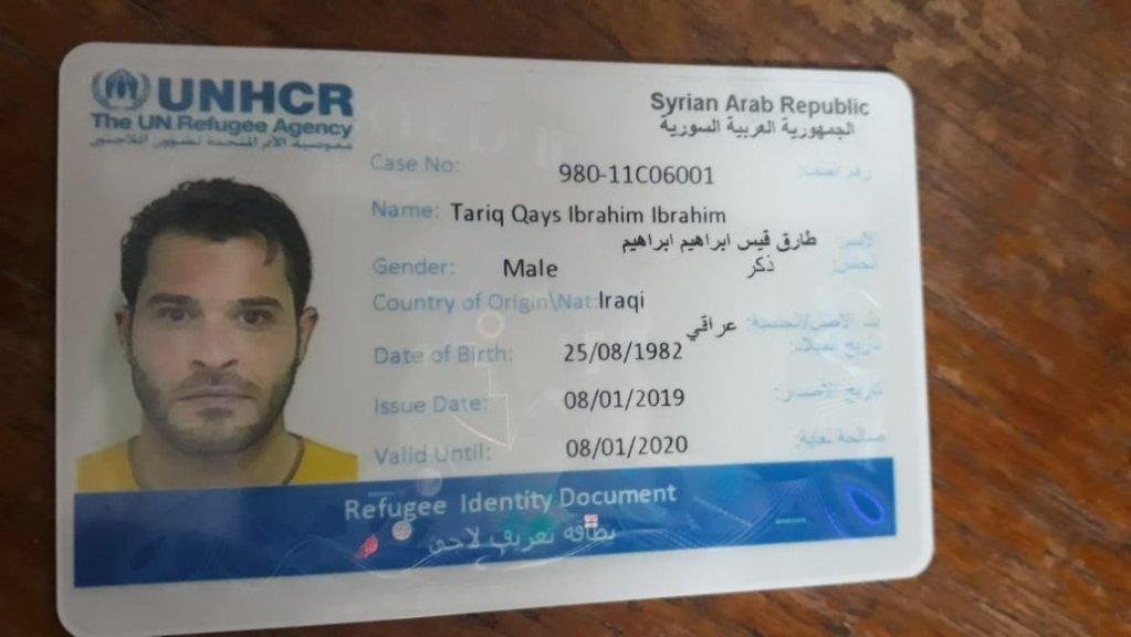 بطاقة التسجيل الخاصة بمفوضية اللاجئين في سوريا