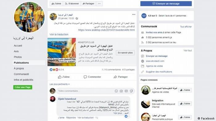 العديد من الصفحات على وسائل التواصل الاجتماعي تتضمن أخباراً كاذبة عن الهجرة إلى أوروبا