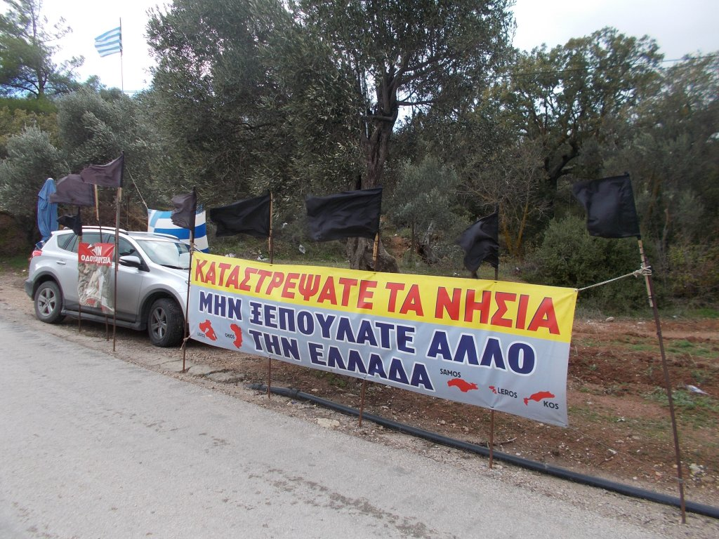 Protest banners outside the camp on the Greek island of Chios   Photo: Jannis Papadimitriou