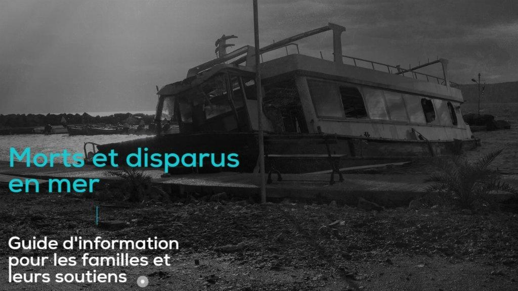 نماگرفت یا اسکرینشات عکس راهنمای که توسط گروه «کشتی برای مردم» راه اندازه شده. عکس از: boats4people.org