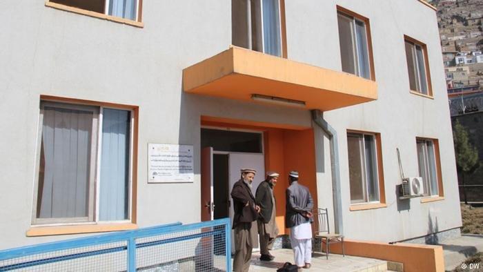 مهانخانه وزارت امور مهاجرین و عودت کنندگان افغانستان.