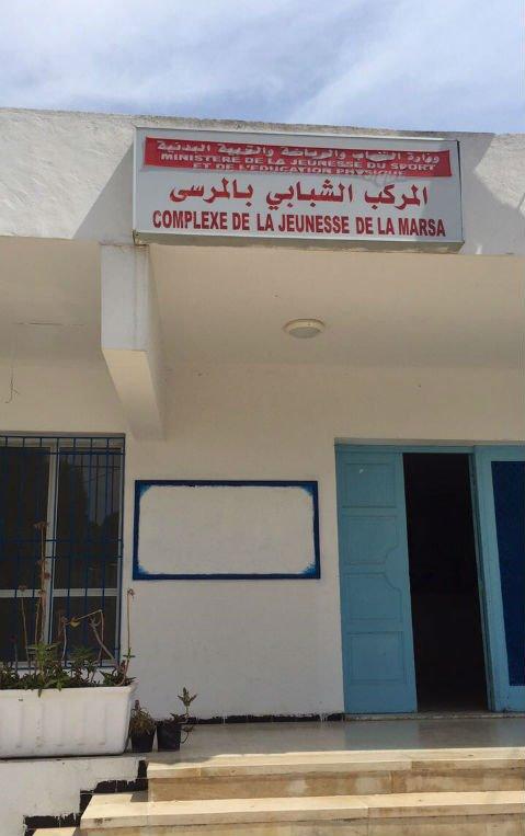 Lentre du centre de la Marsa o logent actuellement Ahmed et les autres grvistes