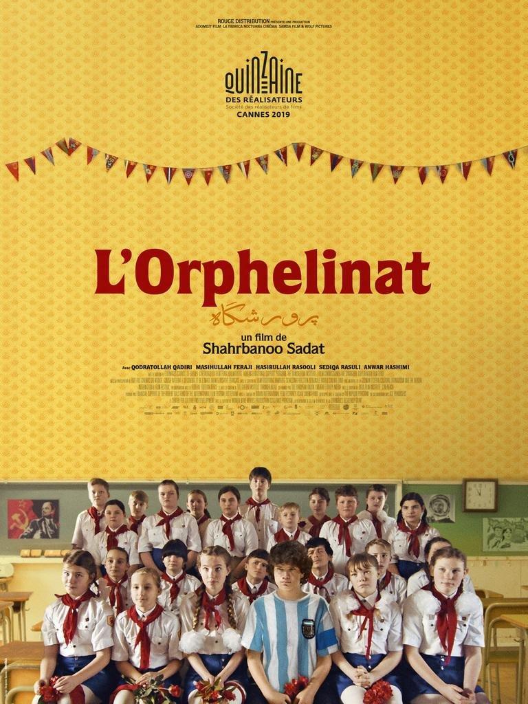 فیلم «پرورشگاه» در جشنواره امسال کن در بخش دو هفته کارگردانان نمایش داده شد.