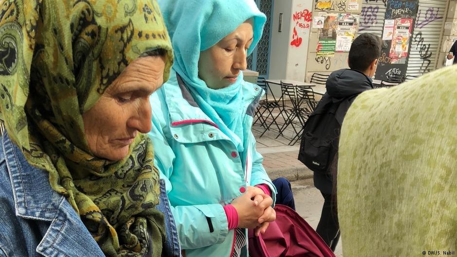 زنان مهاجر افغان در یونان