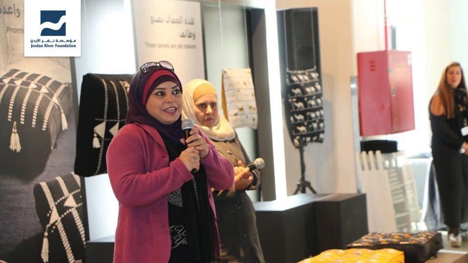 """إطلاق أول مجموعة من المنسوجات اليدوية لمؤسسة نهر الأردن بالتعاون مع """"إيكيا"""" في 5 ديسمبر. الصورة: مؤسسة نهر الأردن"""