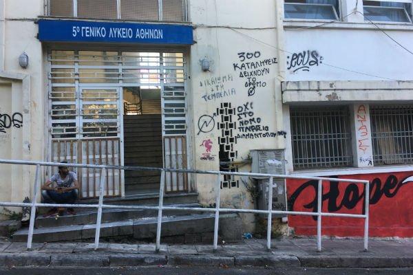 L'école réquisitionnée par Kastro, à Athènes. Crédit : Charlotte Boitiaux