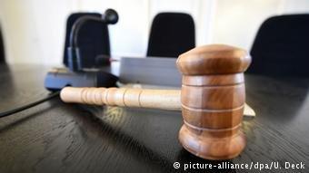 محكمة ألمانية