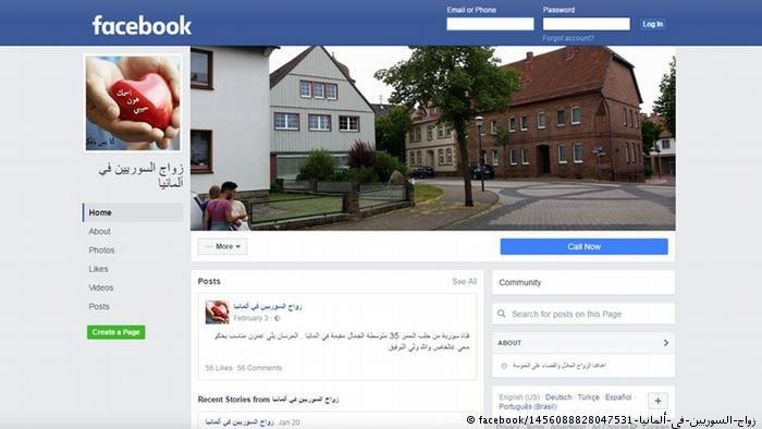 مجموعة للتوسط في تزويج السوريين عبر الفيسبوك