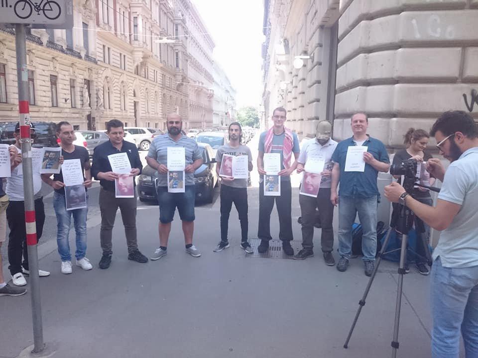 وقفة احتجاجية في فيينا أمام السفارة اليونانية من أجل قضية نور السامح.