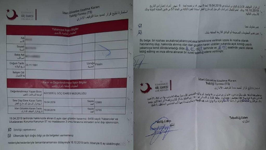 بعض الأوراق التي أرسلها أحمد إلى مهاجر نيوز، وتظهر تاريخ احتجازه في نيسان / أبريل 2019.