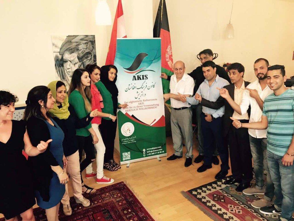 عکس از فیسبوک غوث الدین میر/ کانون فرهنگ افغانستان در اتریش