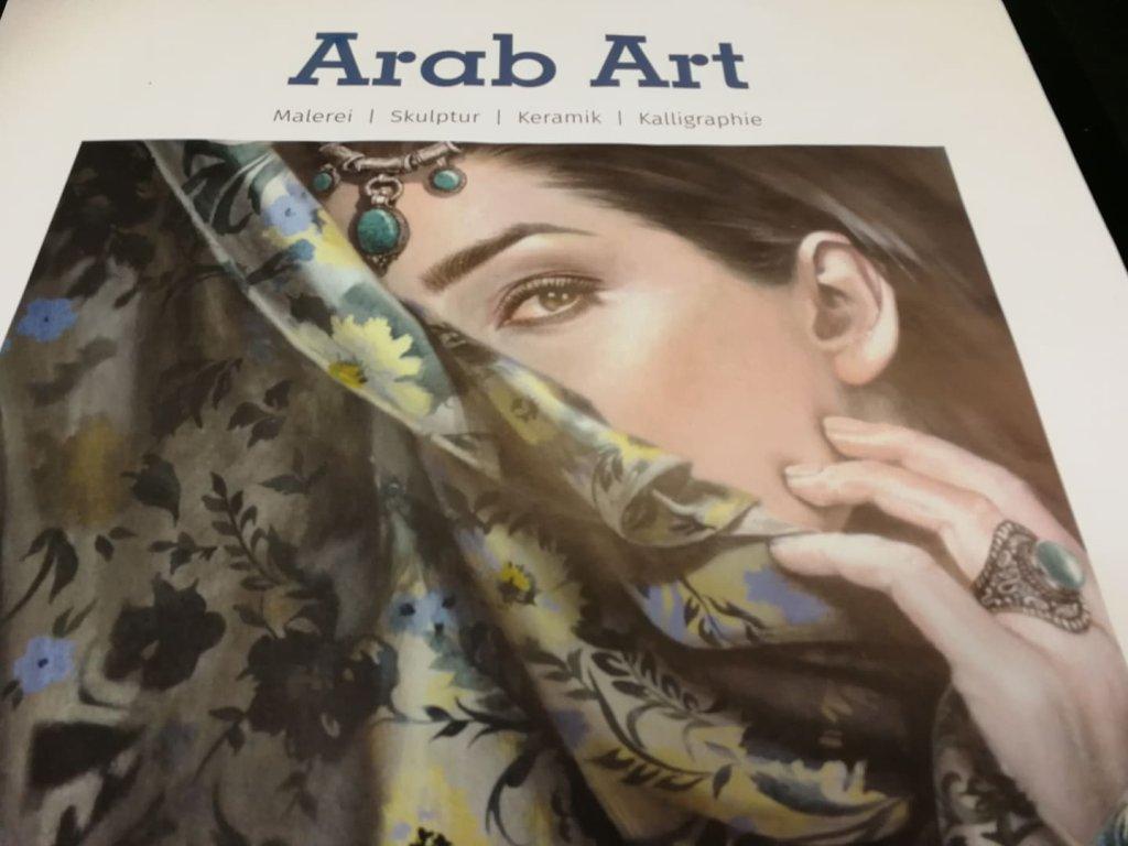 المعرض العربي