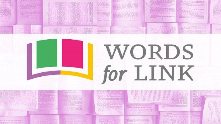 موقع إيطالي لتسهيل عمل الكتاب المهاجرين. الصورة: words for links