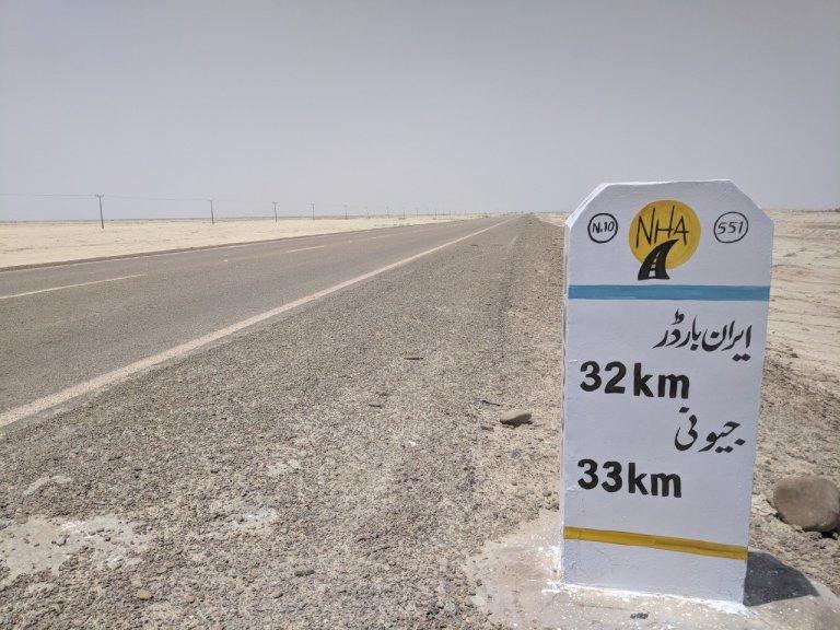 اروپا ته اوښتونکي ډېری پاکستانيان د قاچاقبرانو په مرسته په پټه توګه ايران ته داخلېږي