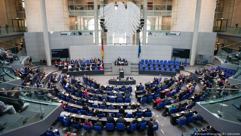 پارلمان فدرال آلمان