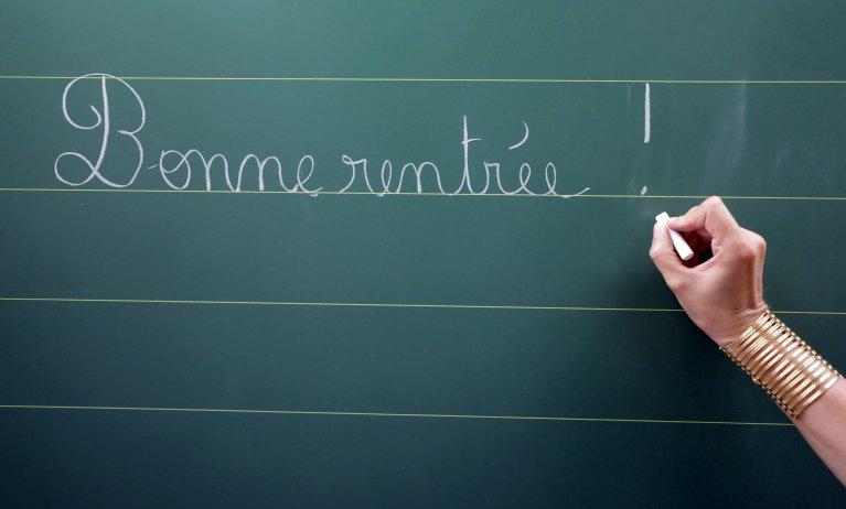 الدخول المدرسي/ رويترز
