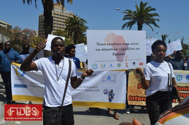 مظاهرة سابقة للمهاجرين في تونس/ المنتدى التونسي للحقوق الاقتصادية والاجتماعية