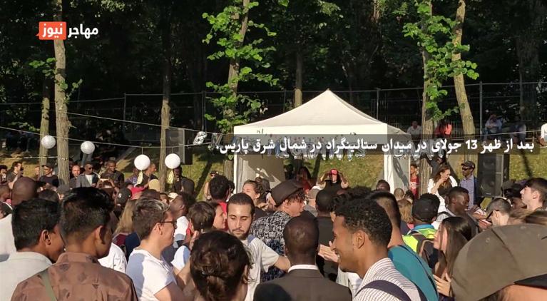 به ابتکار انجمن بام، تعدادی از مهاجران در محفل تجلیل از جشن ملی فرانسه ( 14 جولای)  در میدان ستالینگراد شرکت کردند.  عکس از واسع محسن