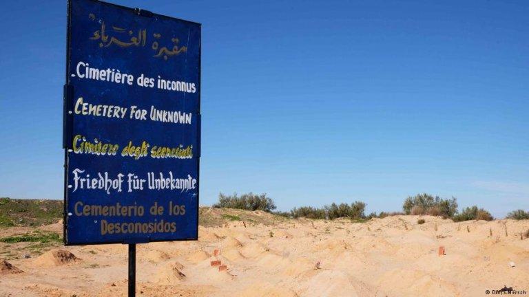 The migrants graveyard in Zarzis, Tunisia