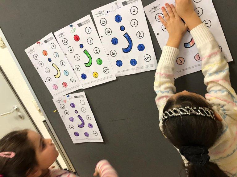 أطفال يدرسون العربية في ماينز في ألمانيا